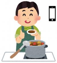 オンライン料理教室で使用される産地直送食材の偽装を防ぐために Symbolブロックチェーンを使用する