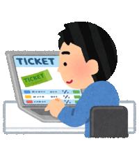 購入価格以下なら転売可能なチケット販売システム
