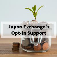 日本取引所のSymbolオプトイン対応をまとめました