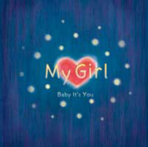 MY GIRL EP (CD)
