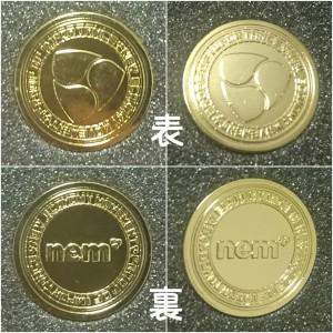 NEMリアルコイン【送料込】
