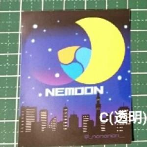 NEM ステッカー C【送料込】