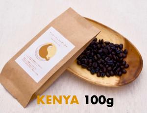 ケニア・レッドマウンテン 焙煎豆100g