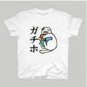 NEM ガチホ T-Shirt