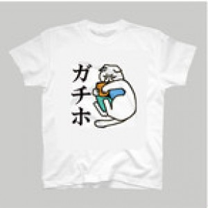 NEM ガチホ T-Shirt(M size)