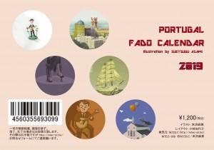 2019卓上ポルトガルカレンダー