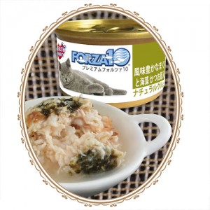 プレミアム FORZA10 風味豊かなまぐろと海藻