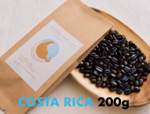コスタリカ・ジャガーミエル 焙煎豆200g