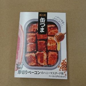 【★】缶つま 厚切りベーコンのハニーマスタード味