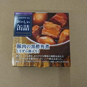 【★】おいしい缶詰 豚肉の黒酢角煮(うずら卵入り)