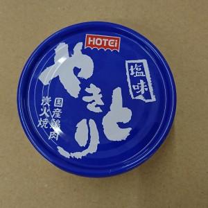 【★】ホテイ やきとり 塩味