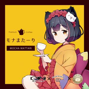 モナまたーり(豆100g)