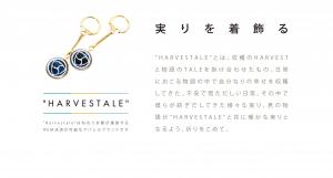 """【Tip販売】""""harvestale""""keyRing★nemlog:score""""250""""over's limited"""