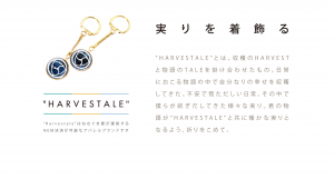 "【~sold out~Tip販売】""harvestale""keyRing★nemlog:score""250""over's limited"