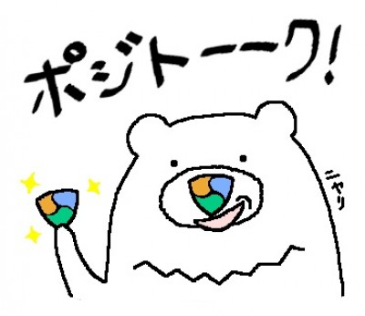 korosuke
