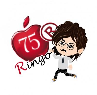 75ringo(R)nem