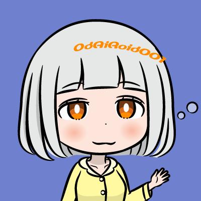 オダイロイド1号