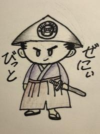 侍日本代表@BitZeny公式