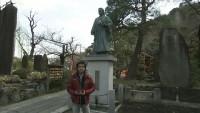 銅像探偵ヒロ