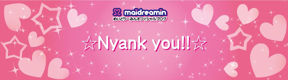 ☆Nyank you!!☆