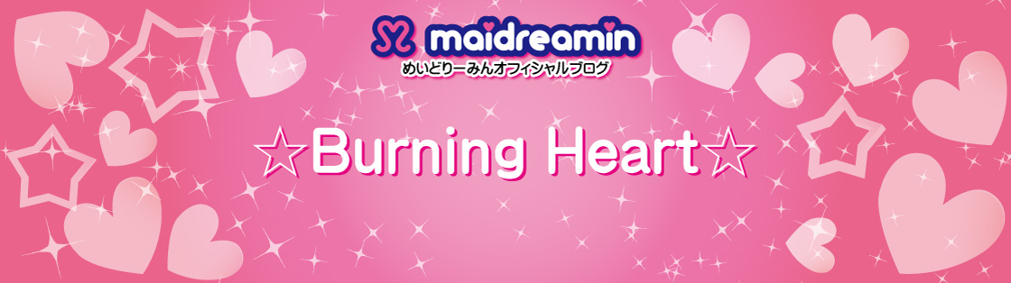 ☆Burning Heart☆