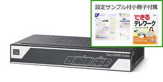 C841M-4X-JSEC/K9イメージ