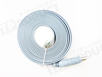 USB-CONSOLE-360(USB一体型コンソールケーブル360cm)イメージ