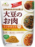 ダイズラボ 大豆のお肉ミンチレトルトタイプ