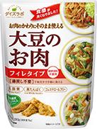 ダイズラボ 大豆のお肉フィレレトルトタイプ