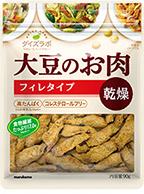 ダイズラボ 大豆のお肉フィレ乾燥タイプ