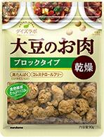 ダイズラボ 大豆のお肉ブロック乾燥タイプ