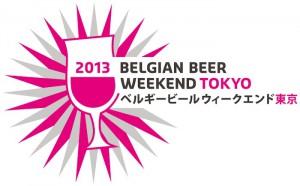 belgianbeerweekend_logo