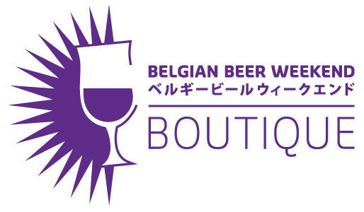 bbw_boutique_logo_0