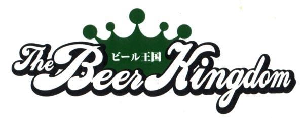 beerkindom