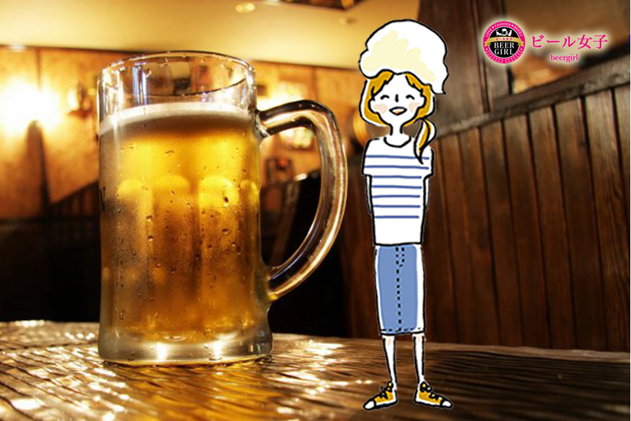 ビール女子キャラクターズと歩むビアスタイル訪問記①