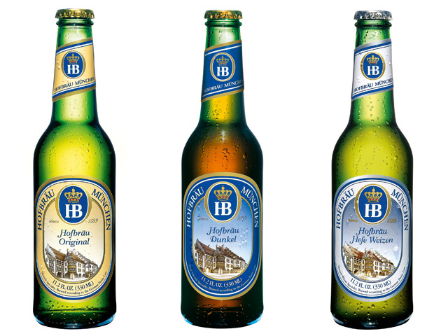 名門醸造所「ホフブロイ」のボトルビールをプレゼント