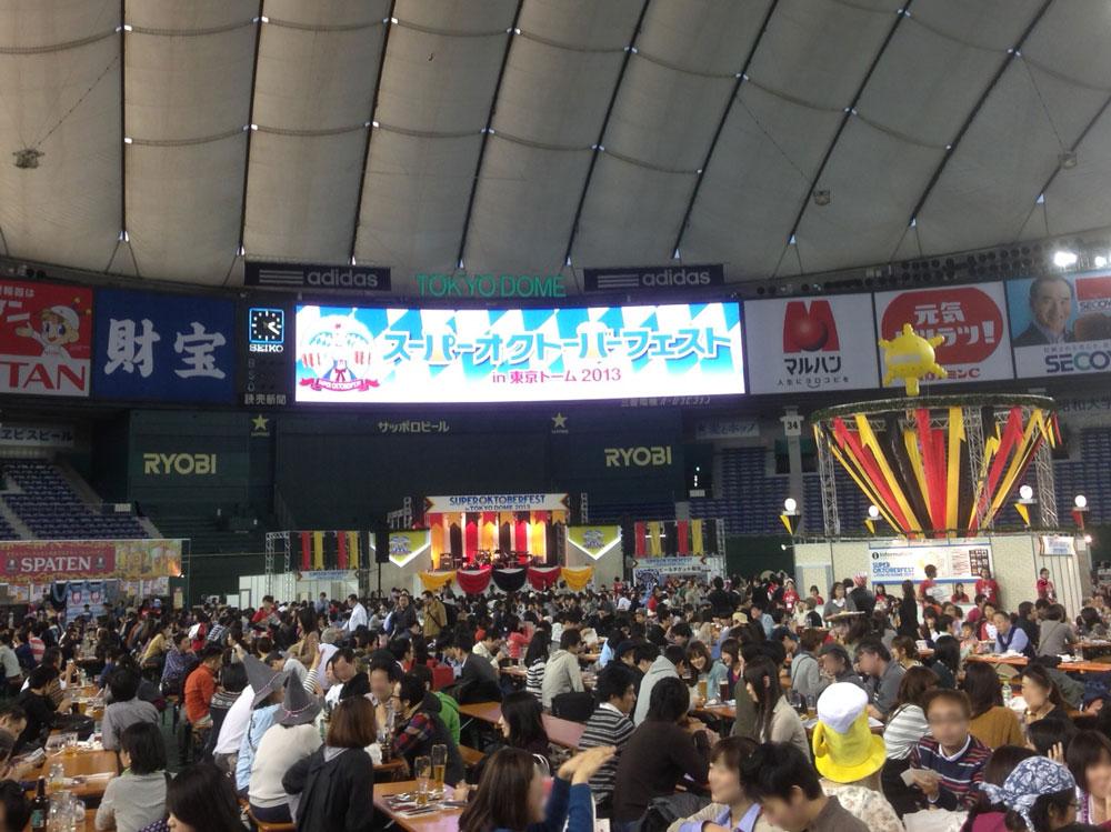 スーパーオクトーバーフェストin東京ドーム 2013