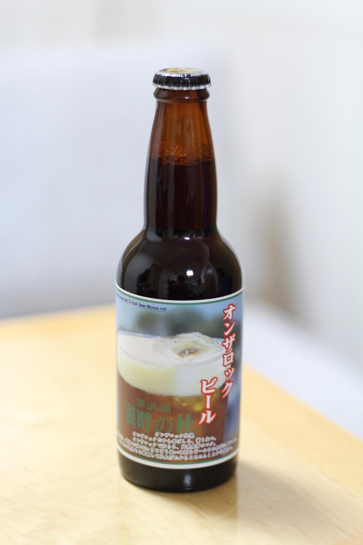 オンザロックビール , 湖畔の杜ビール(日本)
