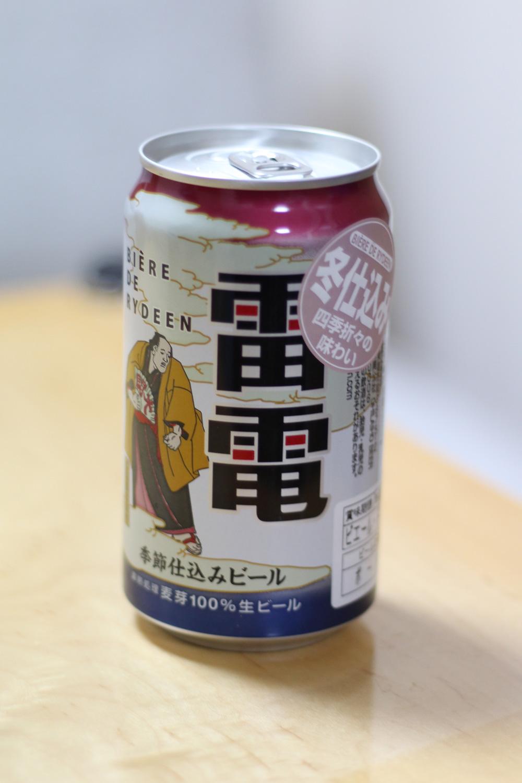 ビエール・ド・雷電 冬仕込みポーター , OH!LA!HOビール(日本)
