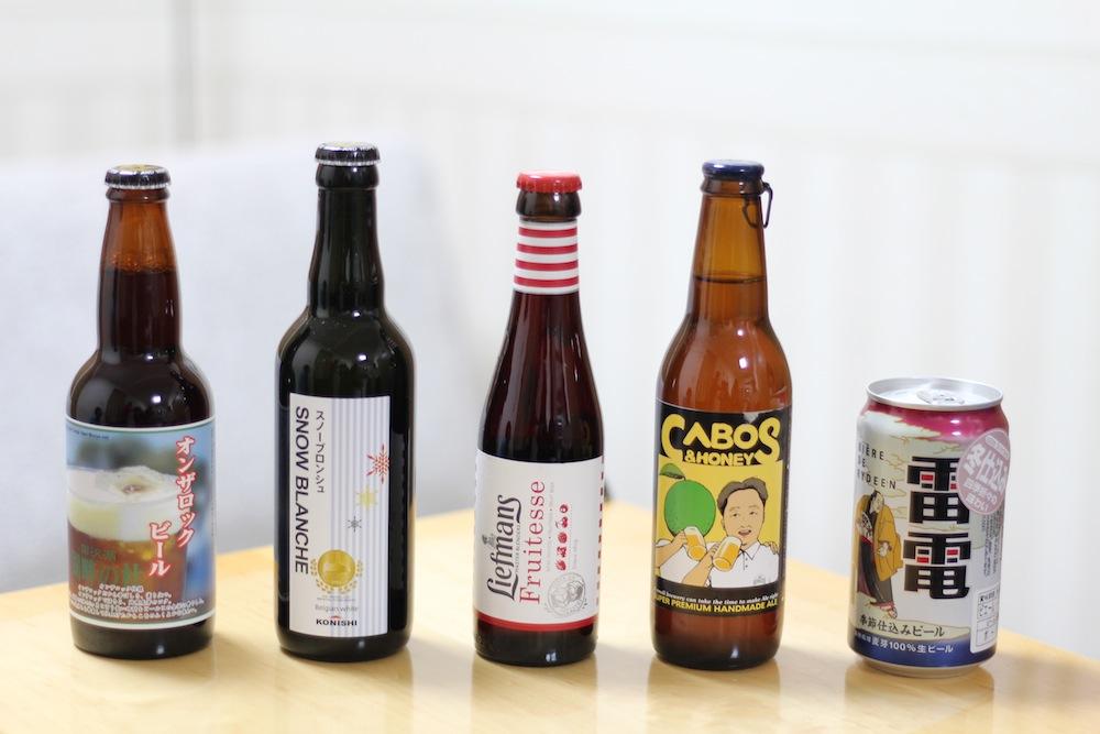 天野麻菜セレクト:ビール好きな彼にプレゼントしたい、バレンタインギフトにおススメのクラフトビール(天野麻菜×yucco)