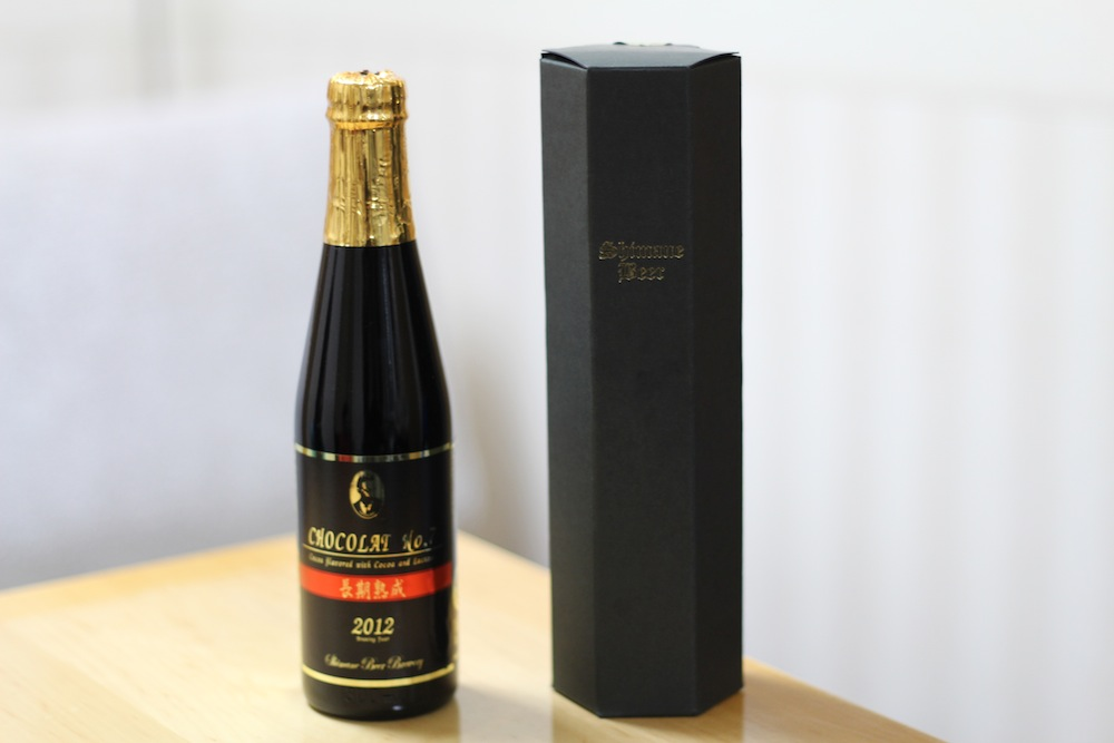 ショコラNo.7 , 松江地ビールビアへるん:ビール好きな彼にプレゼントしたい、バレンタインギフトにおススメのクラフトビール(天野麻菜×yucco)