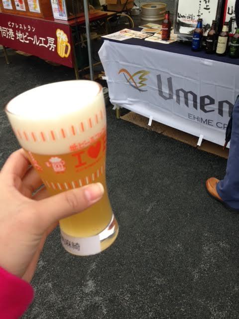 梅錦のブロンシュ【ビール女子関西部始動!】地ビールフェスタin広島 2014