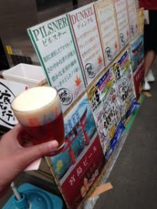 地ビール祭り京都2014宮島ビールのアンバーウィート