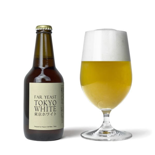 faryeast-white-glass_600