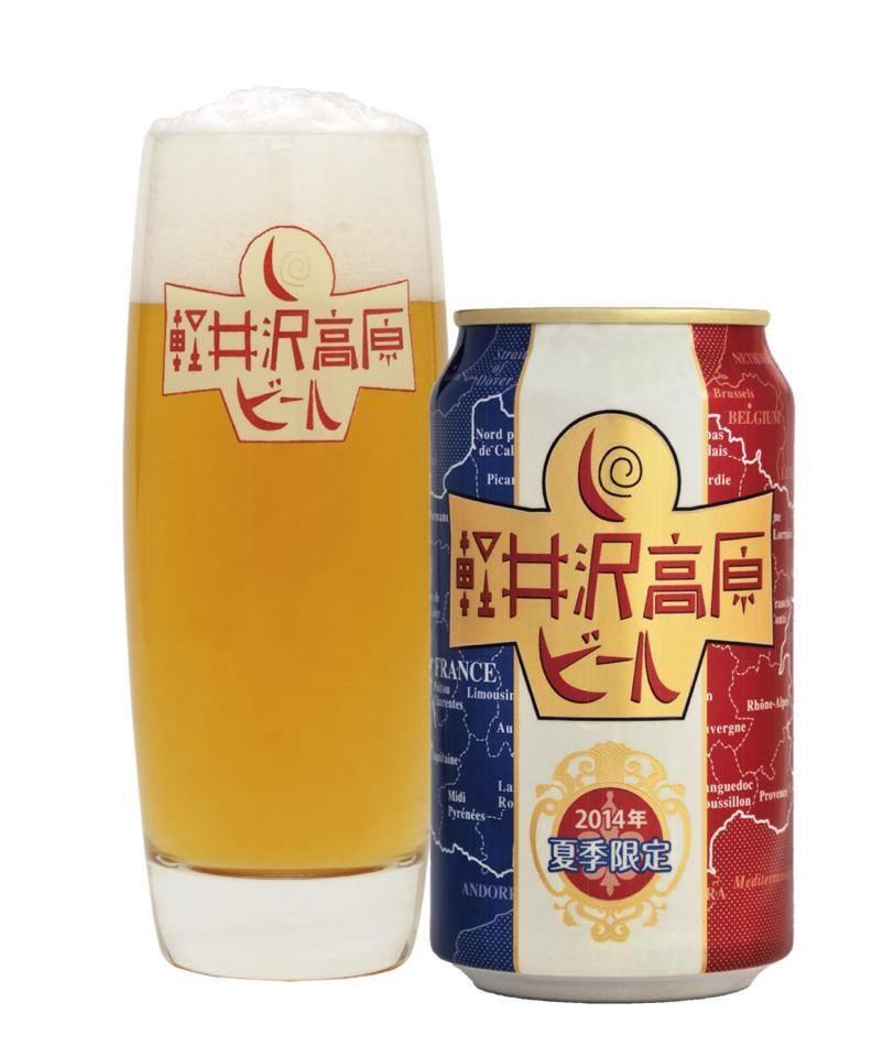 軽井沢高原ビール 2014年夏季限定