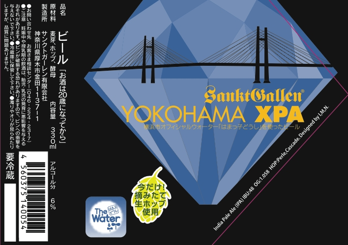 YOKOHAMA XPA サンクトガ―レン