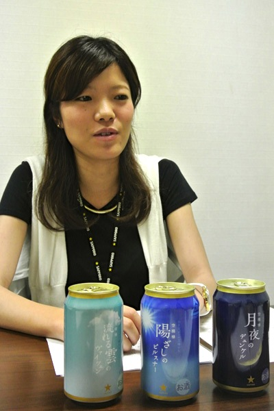 心に寄り添うビール『サッポロ 空模様』発売の舞台裏(前篇)