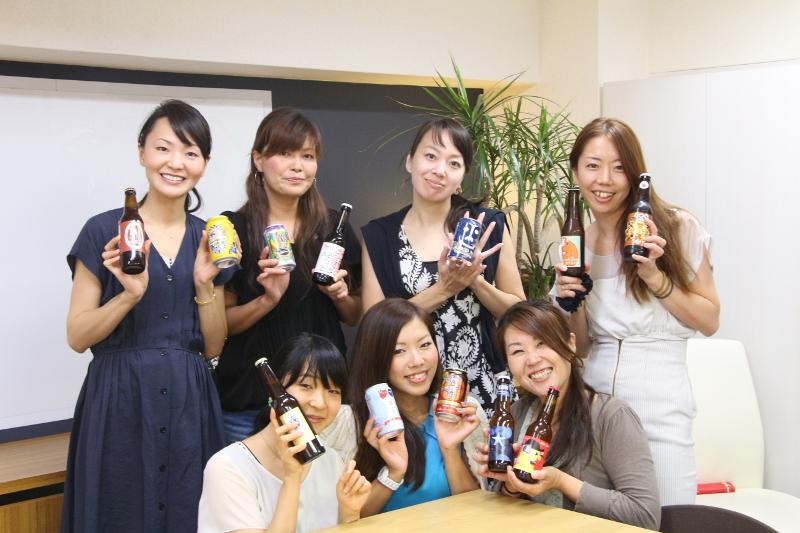 beergirl members