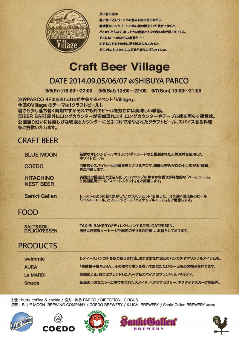 craft Beer Village