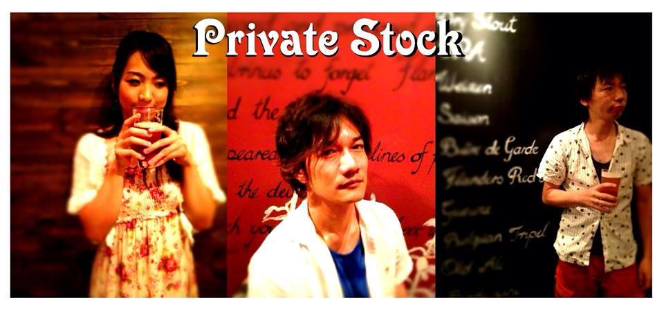 privatestock